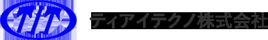 ティアイテクノ株式会社